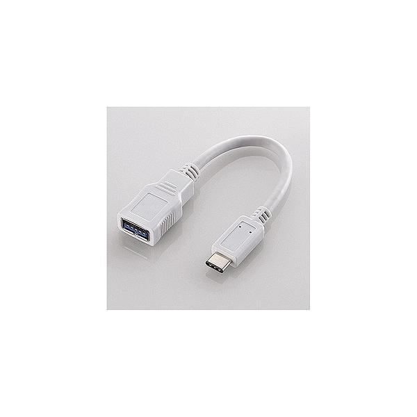 エレコム USB/Type-C変換/ケーブル/ホワイト USB3-AFCM01WH ホワイトの画像