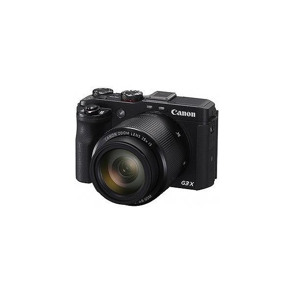 Canon コンパクトデジタルカメラ PowerShot G3 X PSG3X