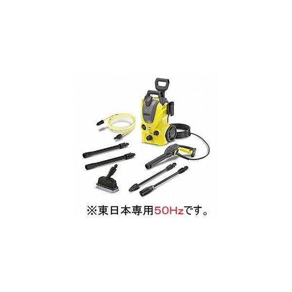 ケルヒャー 「東日本専用:50Hz」高圧洗浄機 K3サイレントベランダ K3サイレントベランダ50HZの画像