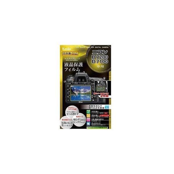 ケンコー・トキナー マスターG液晶保護フィルム(ニコンD7200/D7100用)KLPMND7200 KLPMND7200