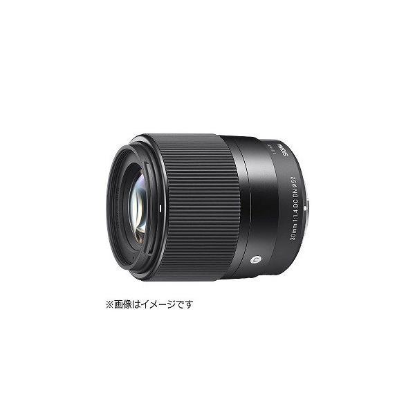 シグマ 30mm F1.4 DC DN Contemporary「マイクロフォーサーズマウント」 30MMF1.4DCDN CONTEMP