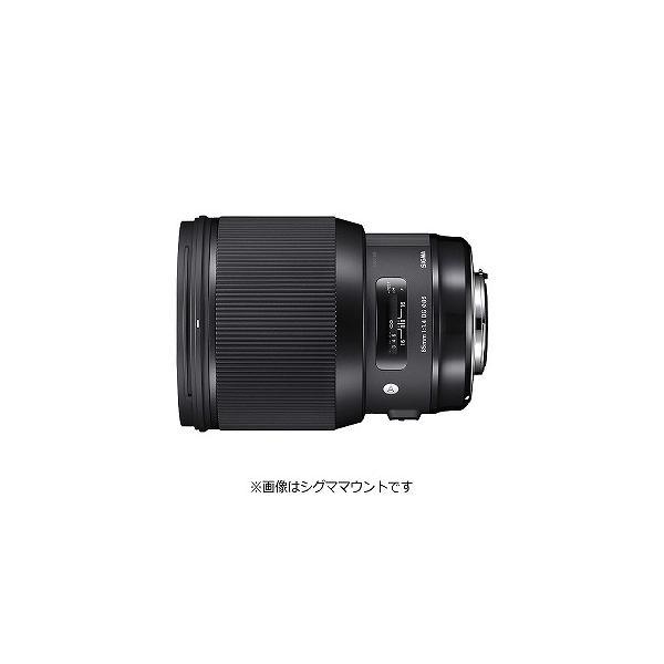 シグマ 交換レンズ 85mm F1.4 DG HSM【キヤノンEFマウント】