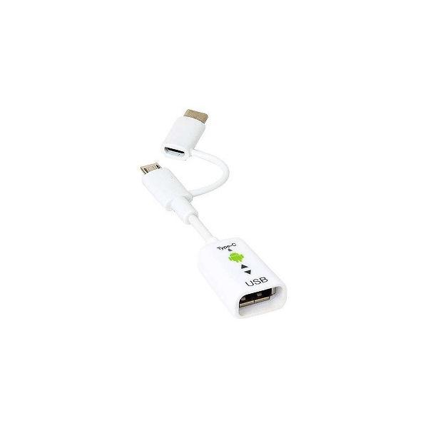 ナカバヤシ ZUH-CMBAR201W USB-A to MicroB&C変換ケーブル 10cm ホワイトの画像
