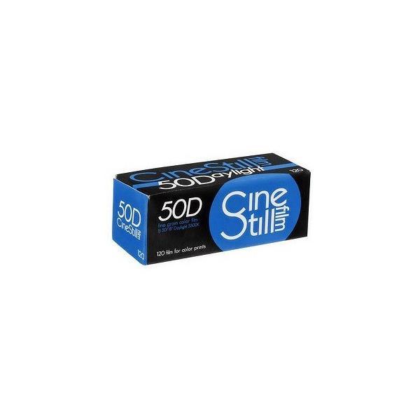 サンアイ Cinestill 50D カラーネガフィルム 120サイズ CS5001の画像