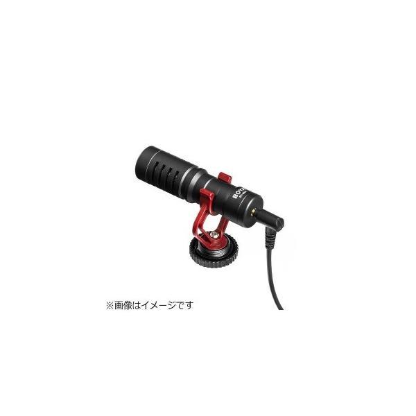 カーディオイドマイクロフォン BY−MM1