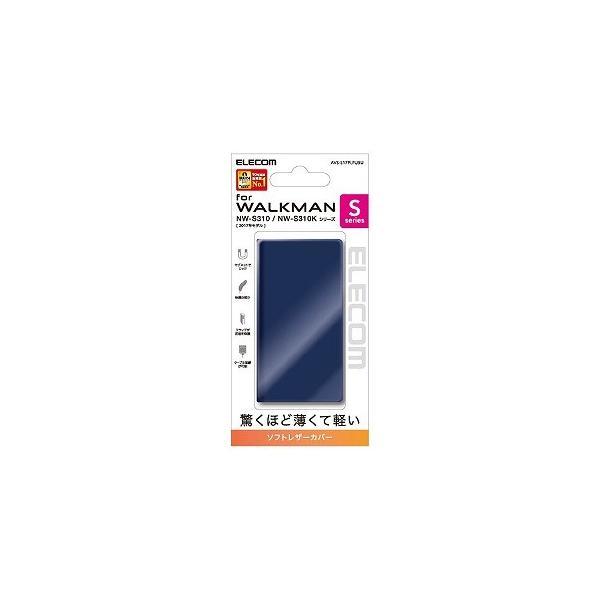 エレコム Sシリーズ用薄型レザーケース AVS-S17PLFUBU ブルーの画像