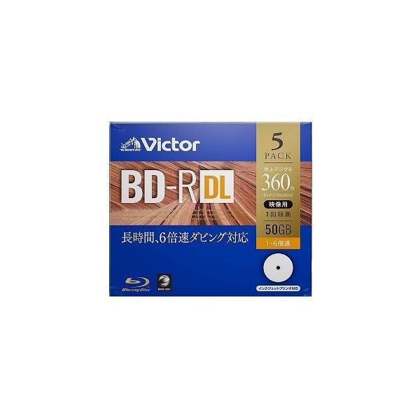 三菱ケミカルメディア 録画用BD−R DL 5枚パック 1−6倍速 50GB【インクジェットプリンタ対応】 VBR260RP5J1