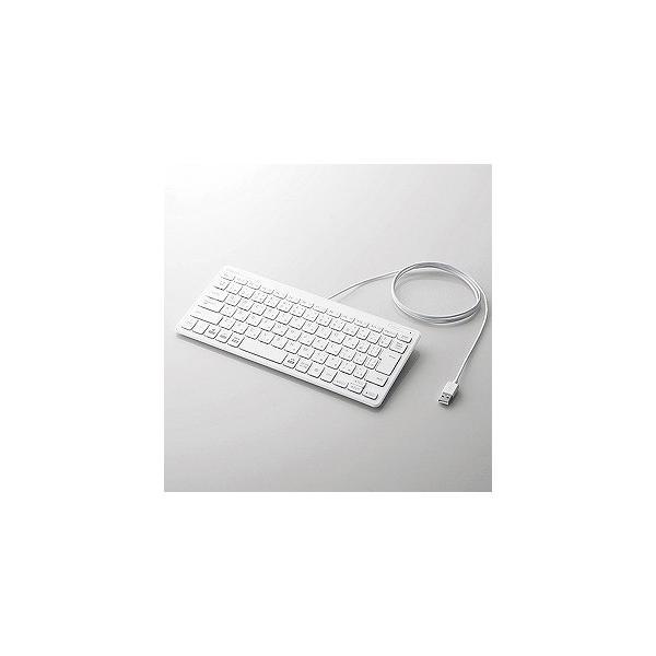 有線ミニキーボード/パンタグラフ式/ホワイトの画像