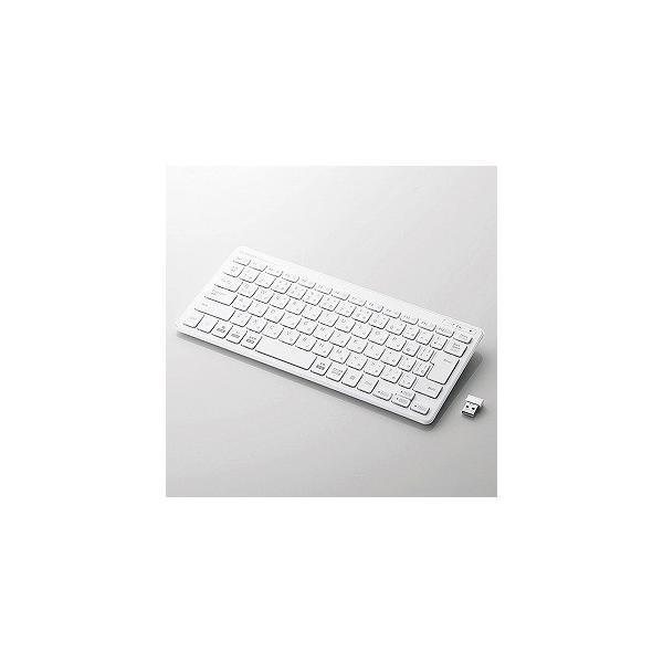 ワイヤレスミニキーボード/パンタグラフ式/ホワイトの画像