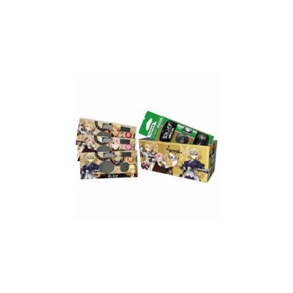富士フイルム 写ルンですFate/Apocrypha シンプルエース27枚撮り、着せ替えパッケージ×3【ビックカメラグループ独占販売】