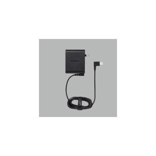 エレコム ACアダプター/NEC/20V ACDC-2065NEBKの画像