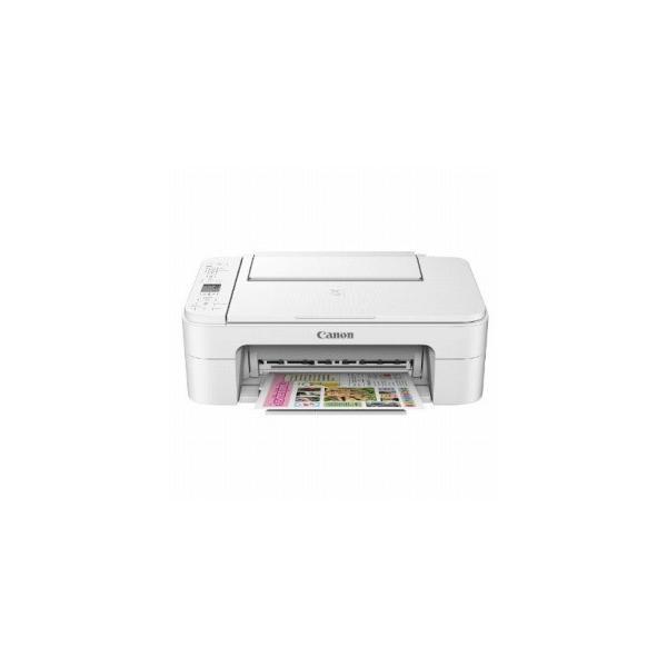 キヤノン インクジェットプリンター PIXUS TS3130S ホワイトの画像