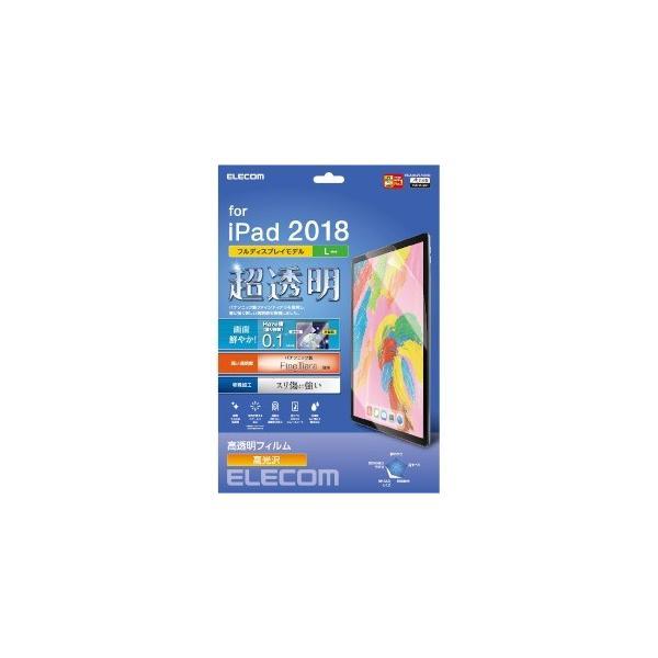エレコム 12.9インチ iPad Pro フィルム TB-A18LFLFIGHDの画像