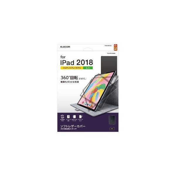エレコム 12.9インチ iPad Pro ケース TB-A18L360BK ブラックの画像