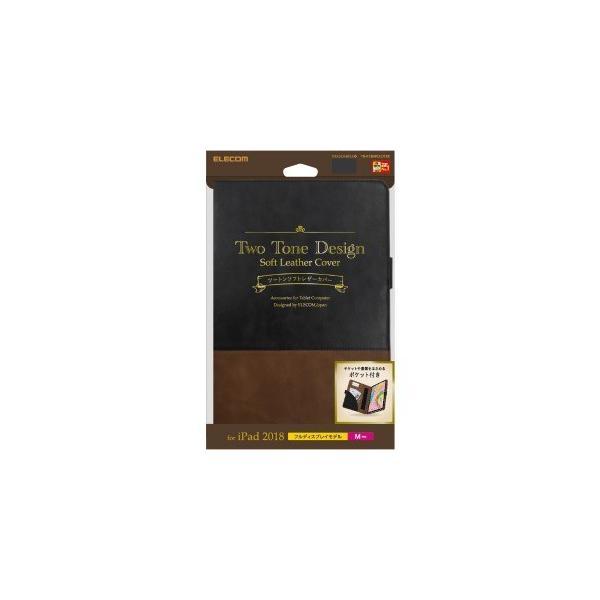 エレコム 11インチ iPad Pro ケースTB-A18MPLFDTBK ブラック×ブラウンの画像