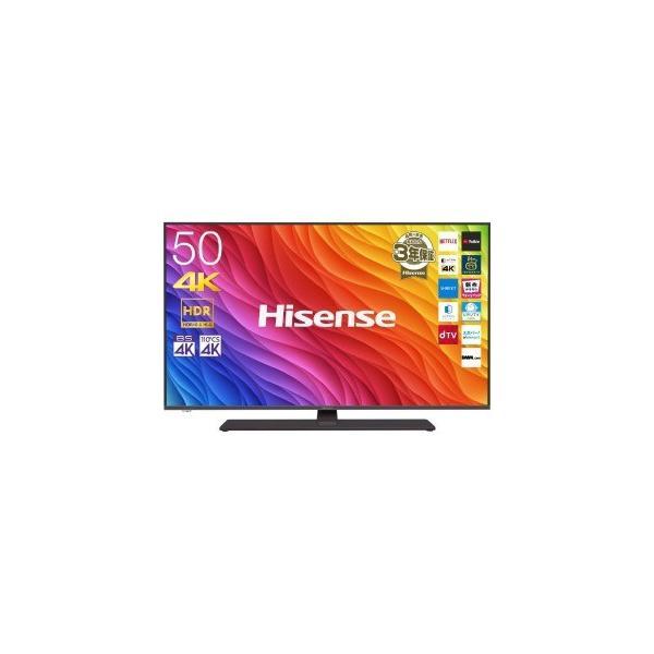 ハイセンス・ジャパン 50V型 BS/CS 4Kチューナー内蔵液晶テレビ 50A6800の画像