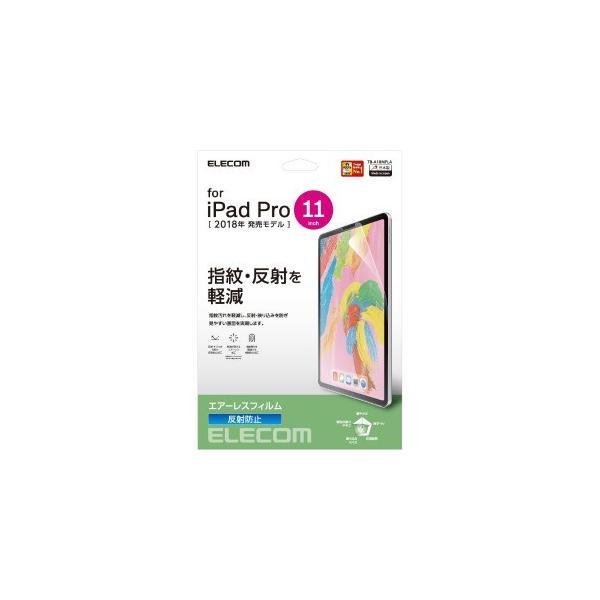 エレコム 11インチ iPad Pro フィルム TB-A18MFLAPLの画像