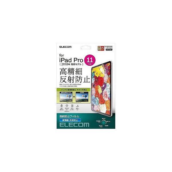 エレコム 11インチ iPad Pro フィルム TB-A18MFLFAHDの画像