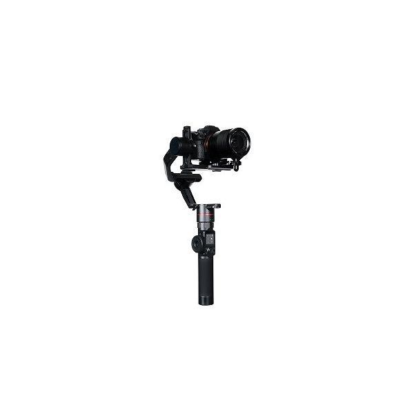 FEIYUTECH マルチ対応3軸カメラスタビライザー AK2000