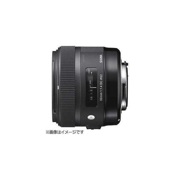 シグマ 標準レンズ ニコン用 30mm F1.4 DC HSM(ニコン用)