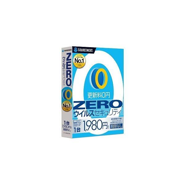 ソースネクスト ZERO ウイルスセキュリティ 1台 ZEROウイルスセキユリテイ1ダイ