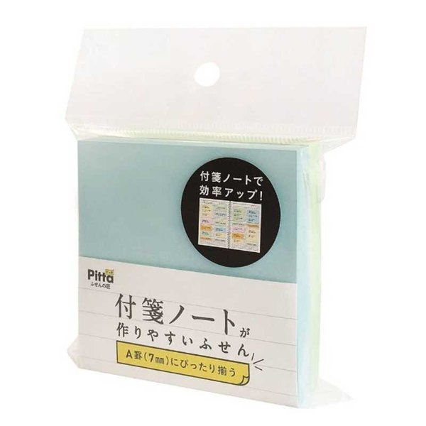 クラスタージャパン 付箋ノートが作りやすいふせん 2P CFNF02