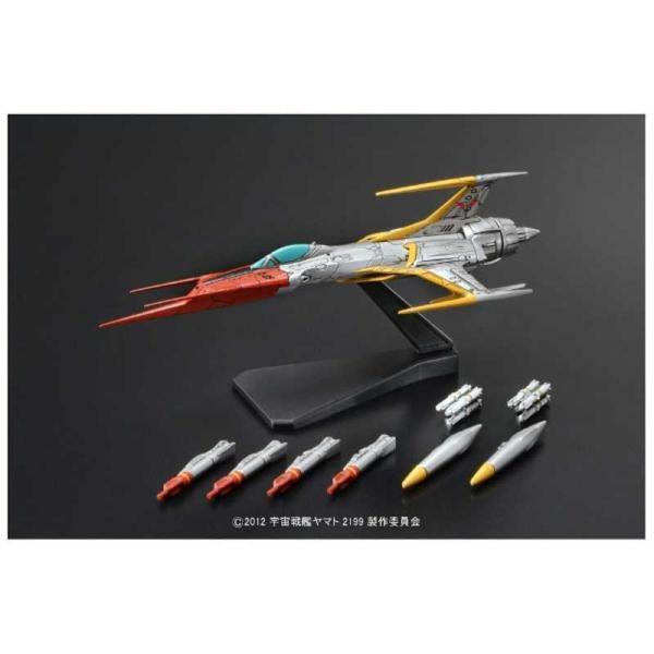 バンダイBANDAIプラスチックキットメカコレクション宇宙戦艦ヤマト2199No.09コスモゼロメカコレ2199コスモゼロ