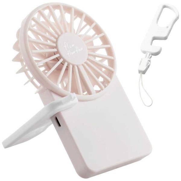 エレコム ELECOM USB薄型ハンディ扇風機(充電可能・カラビナ付) ピンク FAN-U212PN
