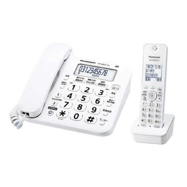 |パナソニック Panasonic 電話機 ホワイト VE-GD27DL-W [子機1台] VEGD…