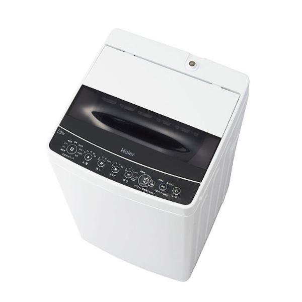 ハイアール全自動洗濯機JoySeries[洗濯5.5kg/送風乾燥付き/高濃度洗浄]JW-C55D-Kブラック(標準設置)
