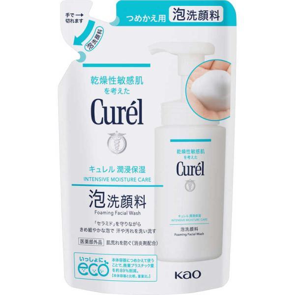 花王curel(キュレル)泡洗顔料つめかえ用(130ml)