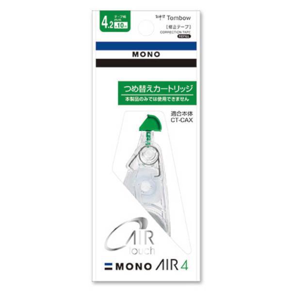 トンボ鉛筆 修正テープカートリッジモノエアー4 CT-CAR4
