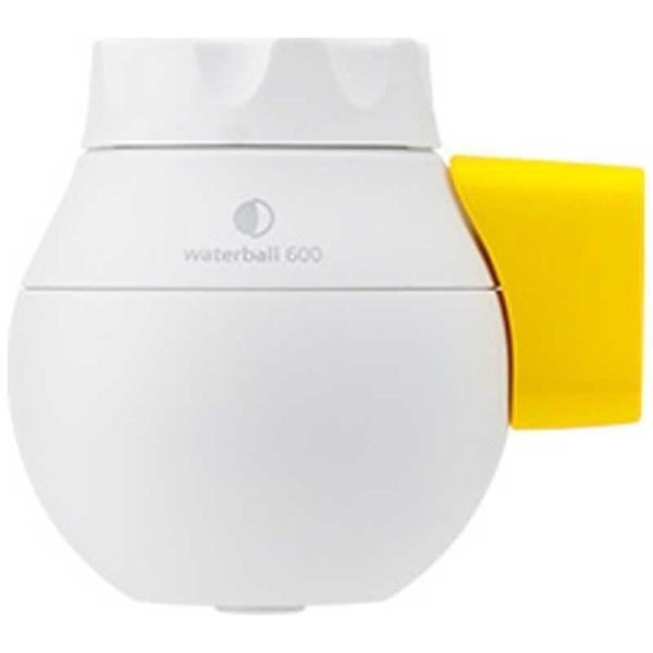 東レ蛇口直結型浄水器「waterball(ウォーターボール)」WB600B‐Y(ホワイト/イエロー)