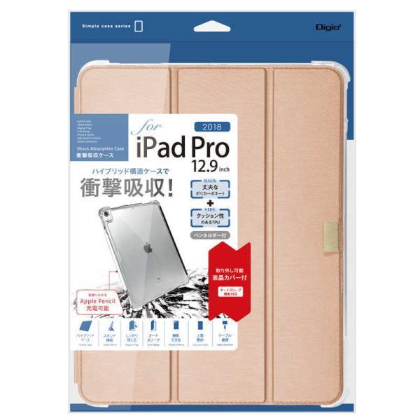 ナカバヤシ iPadPro12.9inch(2018)用衝撃吸収ケース ピンク TBCIPP1812P(ピン