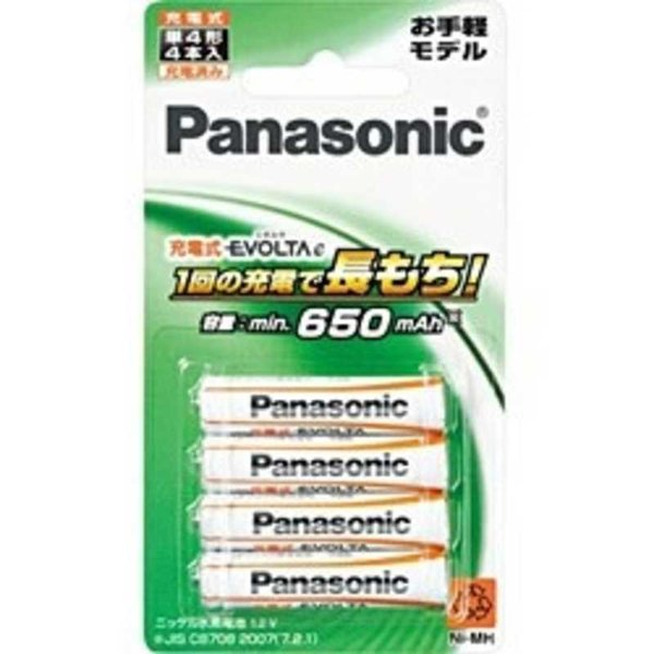 パナソニック Panasonic 充電式エボルタ「単4形」4本パック(お手軽モデル) BK‐4LLB/4B