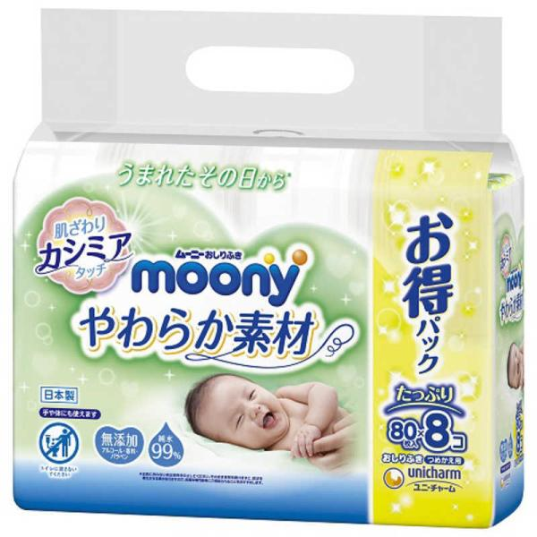 ユニチャーム「moony(ムーニー)」おしりふきやわらか素材つめかえ用80枚×8個MNフキヤワカエ80X8(80