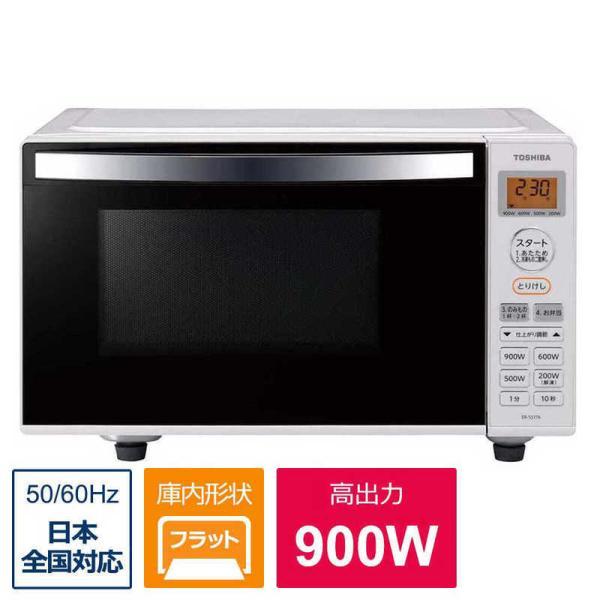 東芝TOSHIBA単機能電子レンジ「50/60Hz」[自動あたため/17L/フラット庫内](縦開き)ER-SS17A-Wホワイト