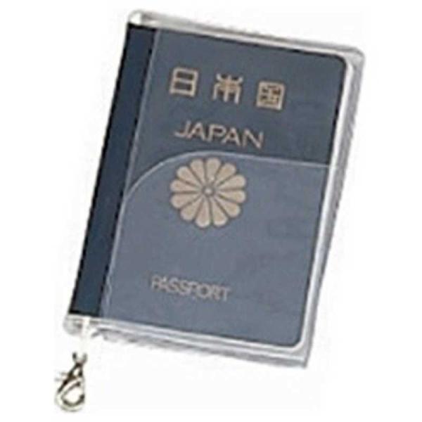 JTB SWT パスポートカバー クリア 透明 0302627(クリア