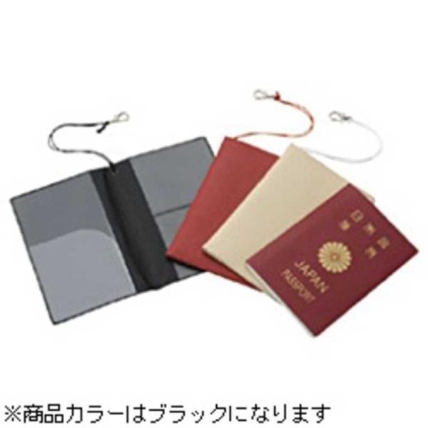 JTB SWT スキミング予防対策パスポートカバー ブラック 354404(ブラ