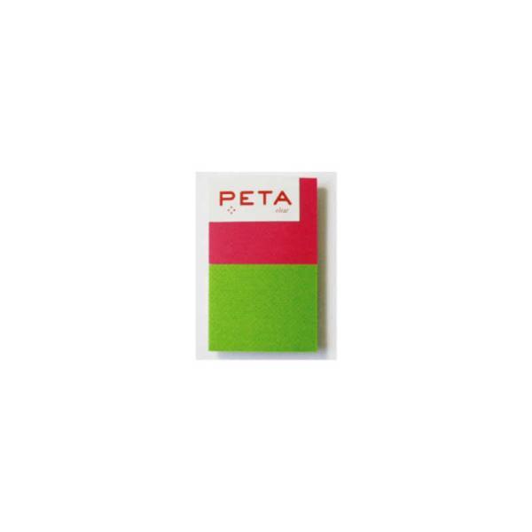 PCM竹尾 全面のり付箋 PETA アソート 05(50×40mm×2色) 1736916