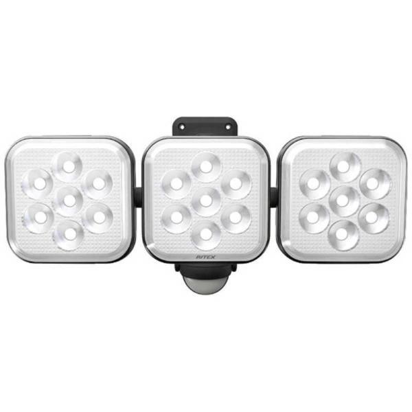 ライテックス 8W×3灯フリーアーム式LEDセンサーライト CAC24