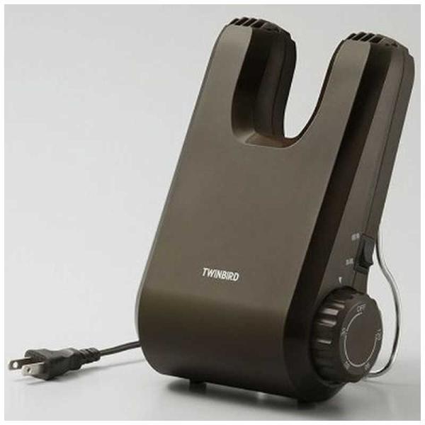 ツインバード TWINBIRD くつ乾燥機 SD‐4546BR (ブラウン)