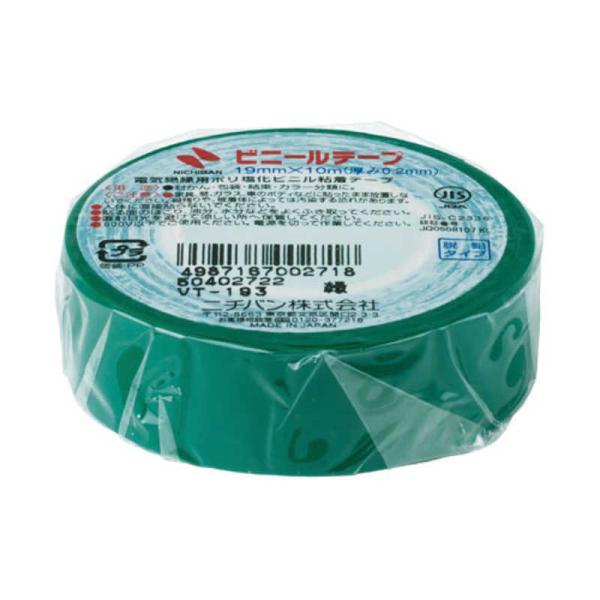ニチバン ビニールテープ VT19 緑 VT-193