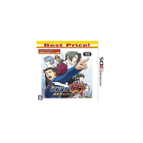 カプコン ニンテンドー3DSソフト 逆転裁判123 成歩堂セレクション Best Price!
