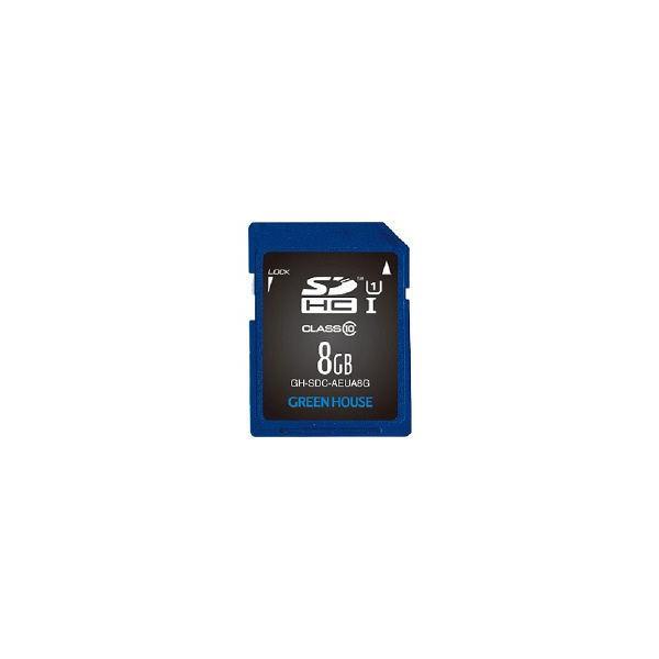 グリーンハウス GH-SDC-AEUA8G SDHC UHS-I class10 8GBの画像