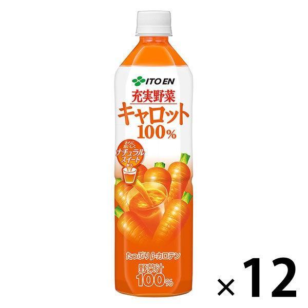 伊藤園 充実野菜 キャロット100% 930g 1箱(12本入)【野菜ジュース】