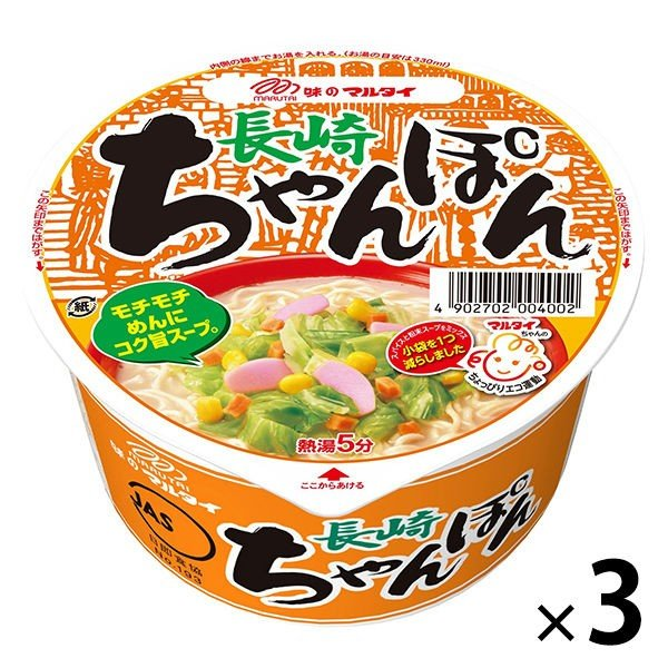 カップ麺 マルタイ 長崎ちゃんぽん 93g 1セット(3食)