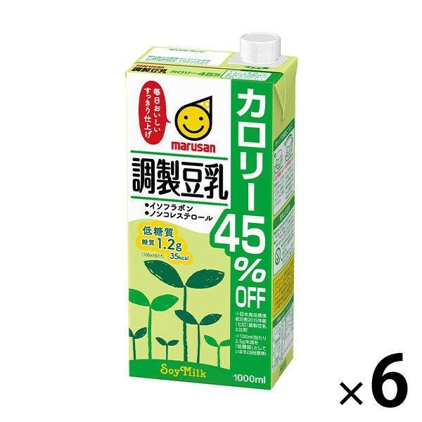 マルサン 調製豆乳カロリー45%オフ 1000ml 1箱(6本入) マルサンアイ