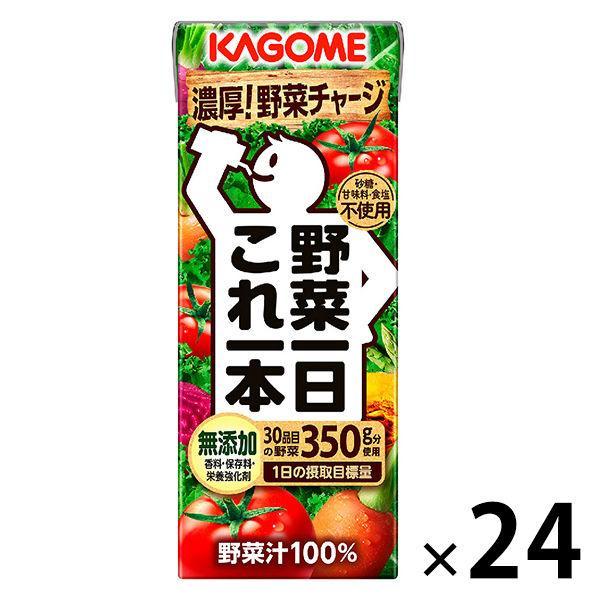 【セール】カゴメ 野菜一日これ一本 200ml 1箱(24本入)【野菜ジュース】