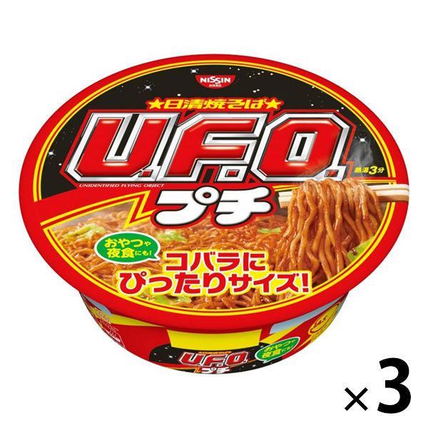 日清食品 日清焼そばプチU.F.O. 63g(めん50g) 1セット(3食入)